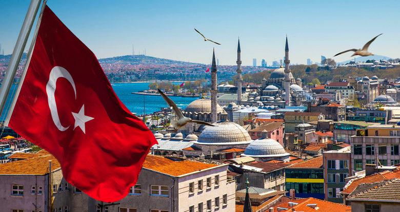 Photo of The Best Universities of Turkey