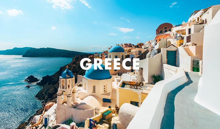 greece-erasmus