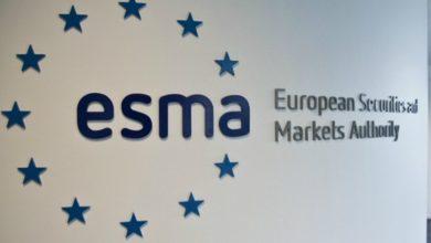 Photo of ESMA Traineeships