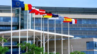 Photo of European Union Intellectual Property Office (EUIPO) Traineeships