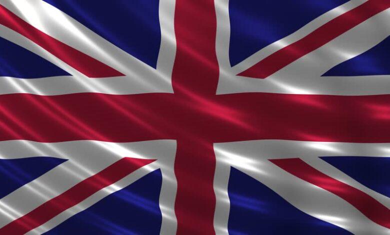 Photo of United Kingdom Turing Programme