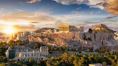 Photo of Greece Athens European Solidarity Corps